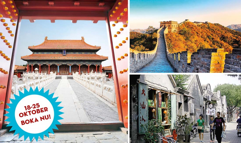 Pekings+p%C3%A4rlor+%26%238211%3B+Kultur+och+shopping